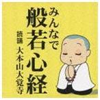 �ߤ�ʤ��̼㿴��(CD)
