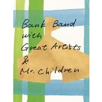 Bank Band with Great Artists & Mr.Children/ap bank fes'05(DVD)