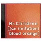 (an imitation) blood orange