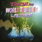 でんぱ組.inc/WORLD TOUR 2015 in FUJIYAMA(CD)