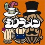 シクラメン / スルメ4 [CD]
