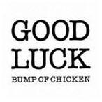 BUMP OF CHICKEN / グッドラック(通常盤) [CD]