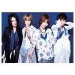 AYABIE / メリーゴーランド(初回限定盤B/CD+DVD ※「メリーゴーランド-Live-」Music Clip収録) [CD]