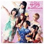 でんぱ組.inc/サクラあっぱれーしょん(通常盤)(CD)