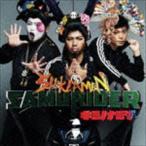 シクラメン / キミノナミダ(通常盤) [CD]