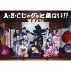 清竜人25/A・B・Cじゃグッと来ない!!(完全限定生産盤/CD+DVD)(CD)