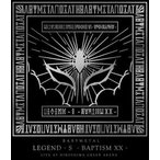 BABYMETAL/「LEGEND-S-BAPTISM XX-」(LIVE AT HIROSHIMA GREEN ARENA) (初回仕様) [Blu-ray]
