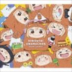 TVアニメ 干物妹!うまるちゃん ベストアルバム UMARU THE BEST(CD+Blu-ray) [CD]