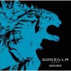 服部隆之(音楽)/アニメーション映画『GODZILLA 怪獣惑星』オリジナルサウンドトラック(CD)