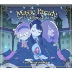 大原由衣子/リトルウィッチアカデミア 魔法仕掛けのパレード 主題歌::Magic Parade(CD)