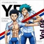 弱虫ペダル NEW GENERATION キャラクターソング Vol.04(CD)