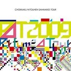 Perfume Second Tour 2009 直角二等辺三角形TOUR(DVD)