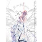 30th Anniversary Mari Hamada Live Tour -Special - DVD2枚組