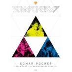 ソナーポケット/ソナポケイズム JAPAN TOUR 〜7th Anniversary Special〜(DVD)