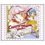 魔法の天使クリィミーマミ ベストコレクション [CD]