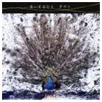 ダウト/あいするひと(通常盤)(CD)