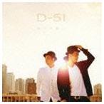 D-51 / めぐり逢い [CD]