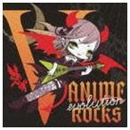 V-ANIME ROCKS evolution(CD)