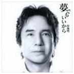 布施明/夢でもいいから(CD)