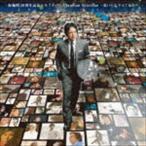 布施明/Akira Fuse 050 Memorial Album〜思いの丈をすべて込め〜(CD)
