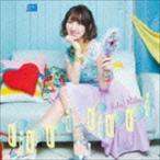 飯田里穂/rippi-rippi(通常盤)(CD)