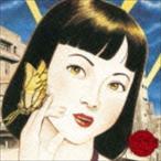筋肉少女帯 / おまけのいちにち(闘いの日々)(通常盤) [CD]