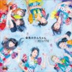 FES☆TIVE/金魚のきんちゃん(CD)
