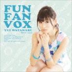 渡部優衣/FUN FAN VOX(通常盤)(CD)