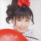 小池美由/恋する二人は(Type-C)(CD)