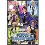 ツキステ。 2.5次元ダンスライブ「ツキウタ。」ステージ TRI! SCHOOL REVOLUTION! Ver.BLACK(Blu-ray)