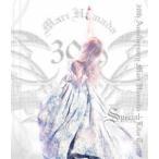 浜田麻里/30th Anniversary Mari Hamada Live Tour -Special-(Blu-ray)