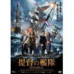 提督の艦隊(DVD)
