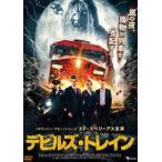 デビルズ・トレイン(DVD)