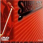 SUBWAY EXPRESS LIVE IN HOUSE  DVD