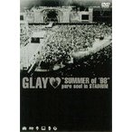 GLAY/SUMMER of'98 pure soul in STADIUM(DVD)