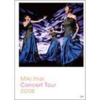Miki Imai Concert Tour 2008  DVD
