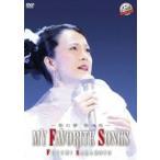 坂本冬美/〜歌の夢 歌の旅〜 MY FAVORITE SONGS FUYUMI SAKAMOTO(DVD)