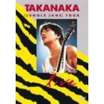 JUNGLE JANE TOUR LIVE  DVD