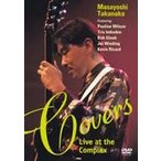 COVERS-Live at The Complex-  DVD