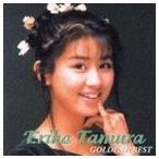田村英里子/田村英里子 ゴールデン☆ベスト ※再発売(CD)