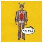 ウルフルズ/ベストやねん(通常盤)(CD)