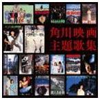 ����Dz����ν����̾��ס�(CD)