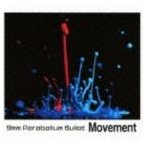 9mm Parabellum Bullet / Movement [CD]