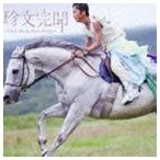 The SALOVERS / 珍文完聞 -Chin Bung Kan Bung- [CD]