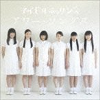 アイドルネッサンス / アワー・ソングス [CD]