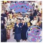 アップアップガールズ(仮)/リスペクトーキョー/ストレラ!〜Straight Up!〜(CD)