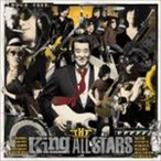 THE King ALL STARS/ROCK FEST.(CD)