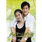 グッドモーニング上海 DVD-BOX(DVD)