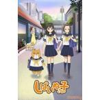 しばいぬ子さん(DVD)