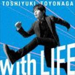 豊永利行 / With LIFE(通常盤) [CD]